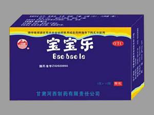 宝宝乐(10袋/盒)